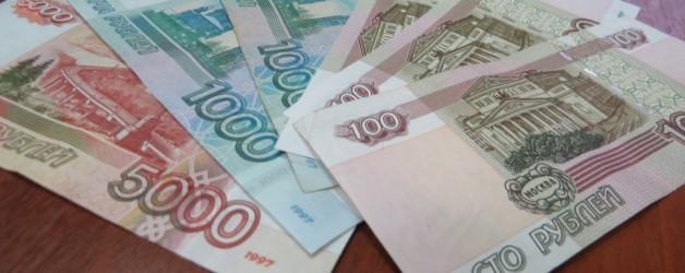 Цена консультации юриста в г. Москва