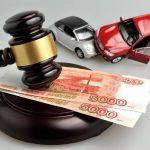 Авто консультация юриста онлайн