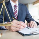 Ведение юридической документации компании