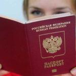 Можно ли использовать загранпаспорт вместо обычного в качестве удостоверения личности: что говорит закон?