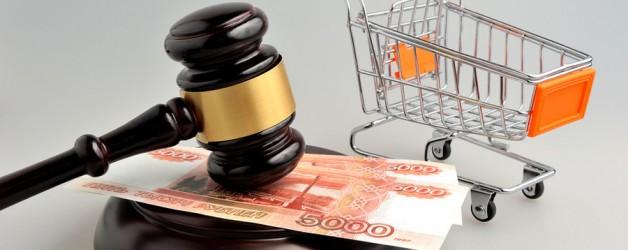 Защита прав потребителей — советы от наших специалистов