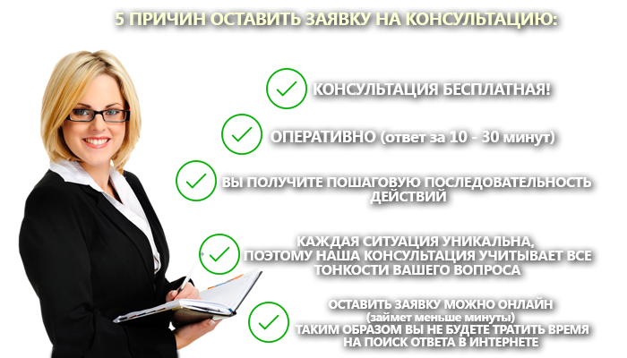 Договор дарения 2019 консультант плюс
