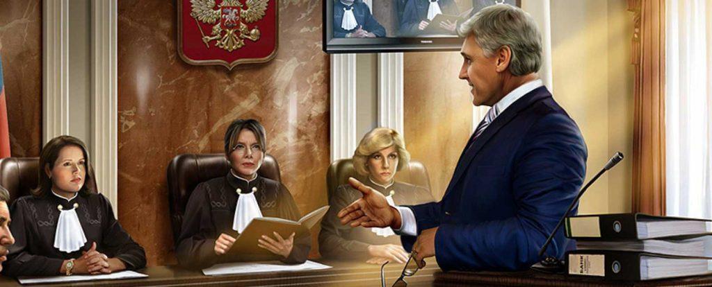 Юрист по арбитражу