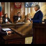 Ведение дела в суде юристом