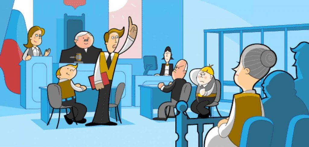 Представление интересов клиента в органах власти
