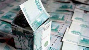 стоимость юридической консультации в Москве