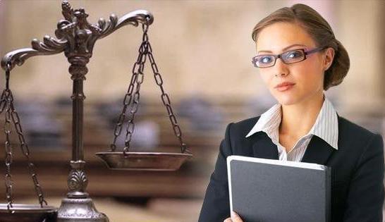 Кто имеет право оказывать юридические консультации