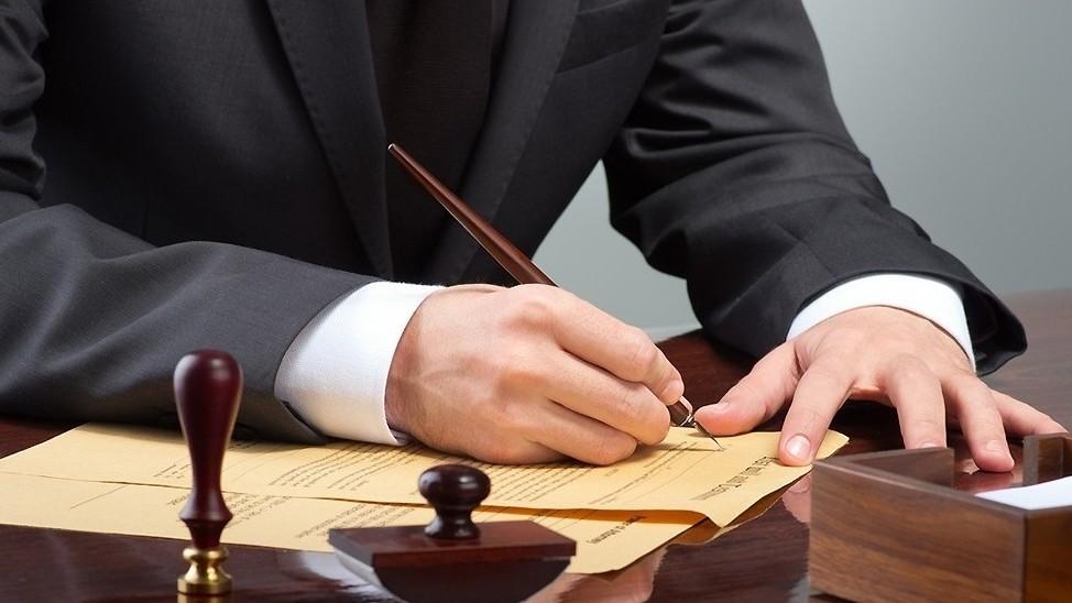 Консультация юриста в Москве онлайн