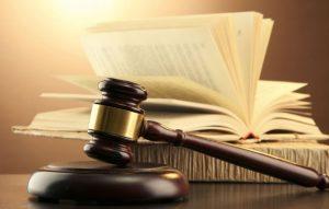 Где можно получить хорошую юридическую консультацию