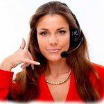 Получить консультацию юриста или позвонить по горячей линии