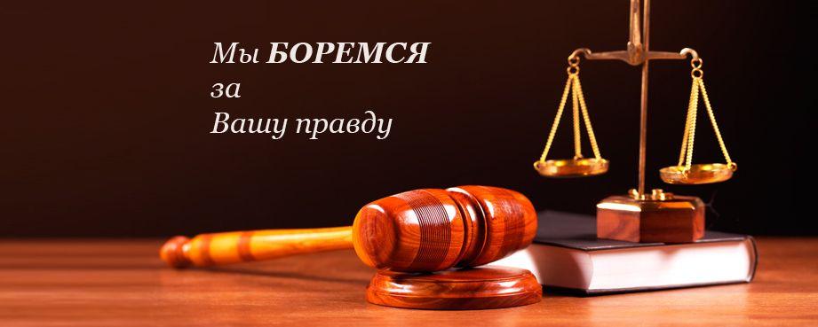 Адвокат по военным делам