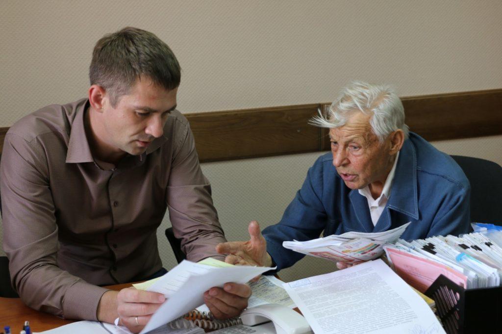 Пенсионный фонд - юрист