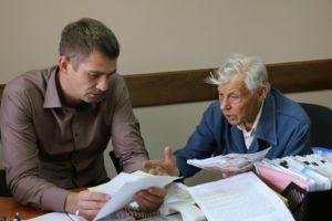 Пенсионный фонд юрист