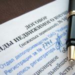 Возможность и порядок расторжения договора аренды