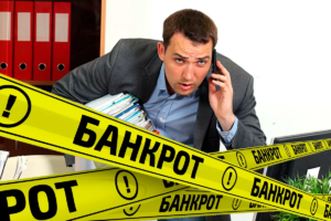 Упрощенная процедура банкротства - схема