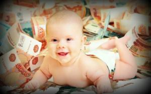 Как получить 5 000 рублей на ребенка до 3 лет