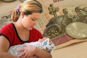 Как получить 10 000 рублей на ребенка до 16 лет