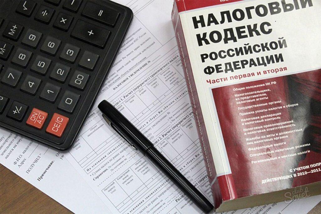 Как получить рассрочку по уплате налогов физическим лицом