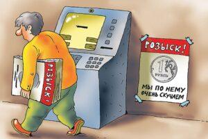 отказ подписать дополнительное соглашение об изменениях трудового договора