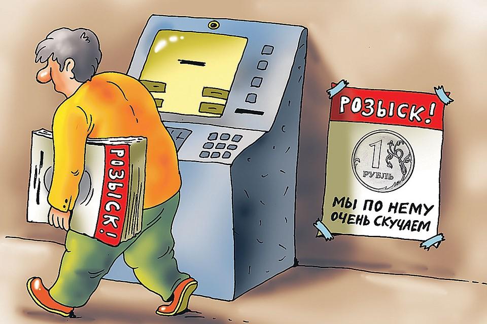 Какие последствия для работника влечет его отказ подписать дополнительное соглашение об изменениях трудового договора